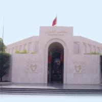 #البحرين :بموافقة 19...الشورى يطعن في الذمة المالية أمام المحكمة الدستورية
