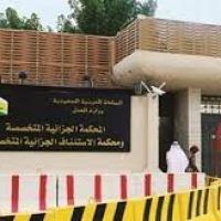 """#السعودية :القتل تعزيرًا لرئيس رقباء """"وكيل"""" من مرتب قاعدة الأمير سلطان الجوية لثبوت إدانته بالخيانة العظمى"""