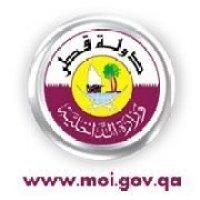 قطر : صور...إخلاء وهمي لبرج شركة رأس غاز