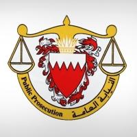 عاجل - البحرين :تنفيذ حكم الاعدام على المدانين بقتل الشحي ،رسلان وعبدو