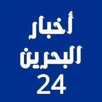 بحرينية بالرغم من إعاقتها تتحدى المستحيل وتكسر حواجز اليأس